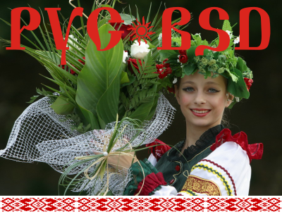 РУС-BSD