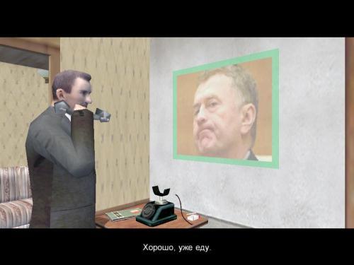 http://www.mafia-forever.ru/img/mafia-forever_ru/Mods/Ura_3_mini.jpg