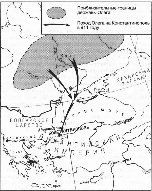 Карта Руси в 9 веке